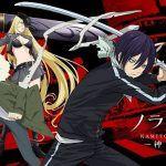 Noragami Aragoto 13/13 + OVAs MP4 – HD MEGA