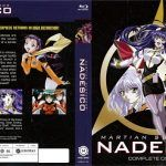 Martian Successor Nadesico [26/26] – Avi – Mp4 – Mega – Mediafire