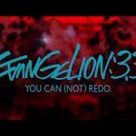 Evangelion: 3.33 You Can (Not) Redo 1 link [mega][BD]