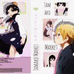 Tamako Market [12/12] + Película – Mega