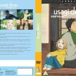 Usagi Drop – [11/11] – Mega – Avi