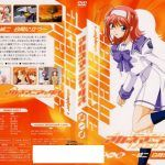 Akane Maniax – Mega