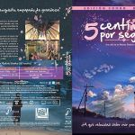 5 Centimetros por segundo [HD – MEGA – MP4]
