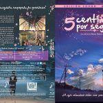 5 Centimetros por segundo [HD – MEGA – MP4]