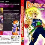 Dragon Ball OVA: El Episodio de Bardock [MEGA – MKV – AVI]