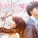 Shigatsu Wa Kimi no Uso – Live Action – Sub Español Mp4 HD + Avi – Mega
