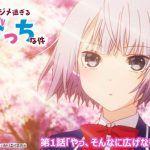 Boku no Kanojo ga Majimesugiru Sho-bitch na Ken [10/10] MP4 Ligero + Avi – Mega – Mediafire