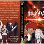Shingeki no Bahamut: Genesis [12/12] – Mp4 HD + Avi – Mega