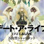 Date A Live Movie: Mayuri Judgment – The movie – La pelicula – Ligero + Avi – Mega – Mediafire