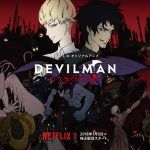 Devilman: Crybaby – Latino [10/10] – Mp4 – Avi – Mega – Mediafire