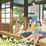 flying witch [12/12] Mp4 HD – Ligero + Avi – Mega