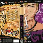 Great Teacher Onizuka – GTO –  Sub Esp – Mega – Mediafire