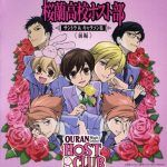 Ouran High School Host Club – Avi – Mega