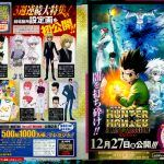 hunter x hunter the last mission pelicula 2 – Avi – Mega – Mediafire