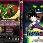 Dragon Ball: La Princesa Durmiente del Castillo Embrujado [AVI – MEGA]