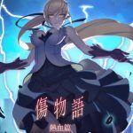 Kizumonogatari 02 – Nekketsu-hen – BDrip – HD – Mega