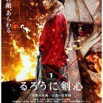 Rurouni Kenshin : Kyoto Inferno – Película 2014 – 1 link Mega