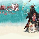 Mahoutsukai no Yome [24/24] + Ovas – Mp4 HD + Ligero – Avi – Mega – Mediafire