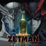 Zetman [13/13] HD + Ligero – Mega