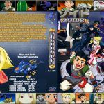 Zoids – Latino – Avi – [67/67] – Mega – Mediafire