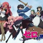 Zero no Tsukaima 2nd Futatsuki no Kishi [12/12] – Avi – Mega