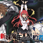 Shinmai Maou no Testament [12/12] Avi – Mp4