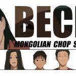 BECK: Mongolian Chop Squad [26/26] – Avi – Mega