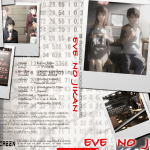 Eve no Jikan [06/06] + Pelicula – BD + Ligero – Mega