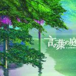 Kotonoha no Niwa – Película – Avi – Mega – Mediafire
