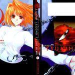 Shingetsutan Tsukihime [12/12] – Latino – MP4 – AVI – Mega