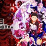 Re:Zero kara Hajimeru Isekai Seikatsu [25/25] Mp4 HD + LIgero – Avi – Mega