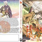 Kamisama Hajimemashita segunda temporada [12/12] AVI – MP4 – MEGA