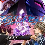 Sacred Seven: Shirogane no Tsubasa movie – Avi – Mega – Mediafire
