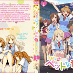 Sakurasou no Pet na Kanojo – HD – Mega