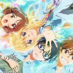 Shigatsu wa Kimi no Uso – Tu Mentira en Abril BD 1080p – Mega