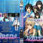 Strike The Blood [24/24] – Avi – Mp4 – Mega – Mediafire