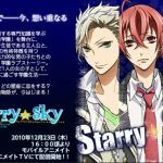 Starry Sky [26/26] – Avi – Mega