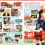 Haikyuu!!! [25/25] Mp4 HD + Avi – Mega