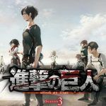 Shingeki no Kyojin Season 3 – Latino HD + Avi [22/22] Mega – Mediafire