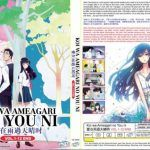 Koi wa Ameagari no You ni [12/12] – HD Ligero – Mega – Mediafire