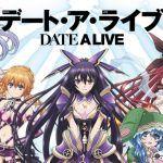 Date A Live Ⅲ [12/12] – HD Ligero – Mega – Mediafire