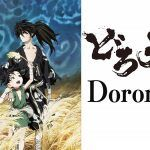 Dororo 2019 – [10/?] – Mp4 HD + Avi – Mega – Mediafire