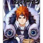 Manhwa – Tales of Demons and Gods JPG + PDF – [270/???] Mega – Mediafire