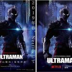 Ultraman 2019 – HD – Latino – Mega – Mediafire