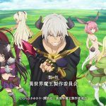 Isekai Maou to Shoukan Shoujo no Dorei Majutsu [12/12] HD Ligero – Mega – Mediafire