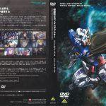 Gundam 00 S2 – [25/25] AnS – Mega – Mediafire