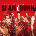Slam Dunk – Completa – Latino – Mega – Mediafire