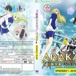 Arakawa Under The Bridge Completo [26/26] Mp4 HD – Mega – Mediafire