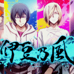 Grand Blue [12/12] HD Ligero – Mega – Mediafire