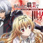 Arifureta Shokugyou de Sekai Saikyou – HD Ligero + Avi – Mega – Mediafire